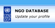 NGO DATABASE - UPDATE YOUR PROFILE